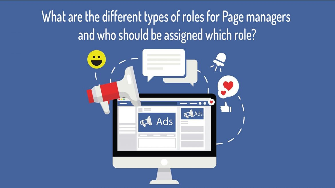 what are different types of pages