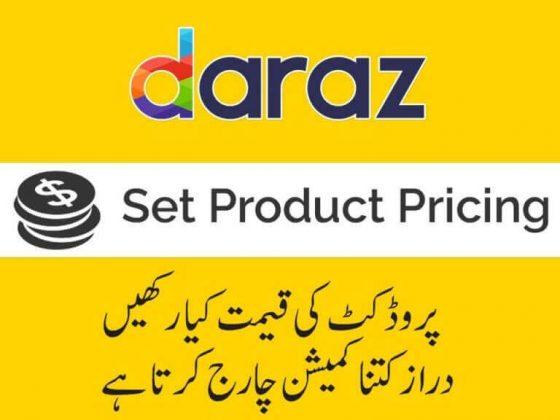 daraz commission